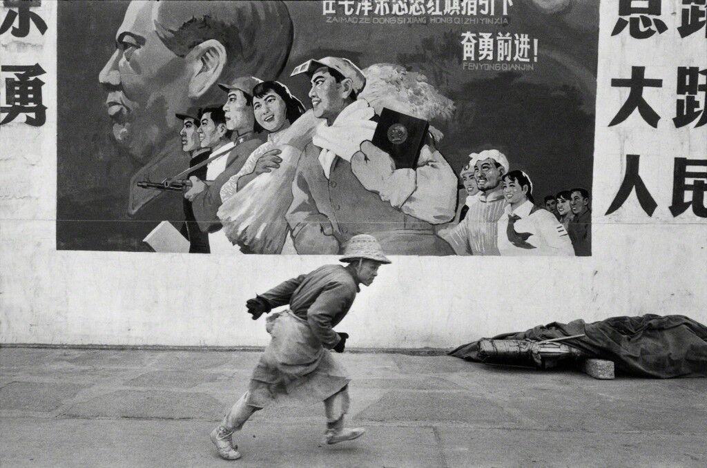 Shangai, 1965