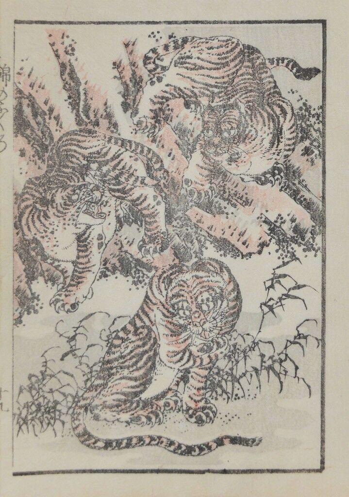 Tiger Design for Horimono