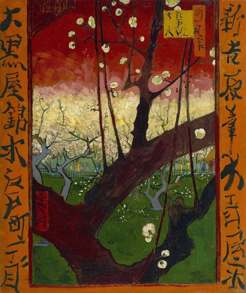 Japonaiserie: Flowering Plum Tree