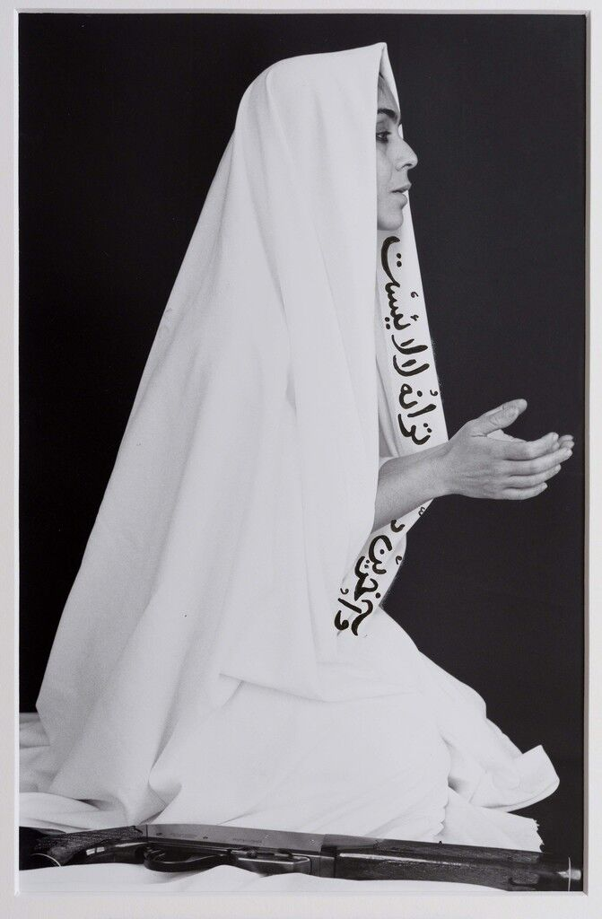 Untitled (From the 'Women of Allah' series)