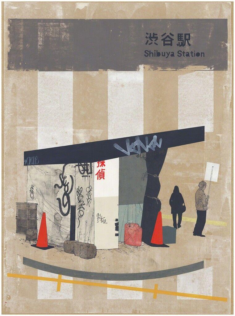 Shibuya Newsstand