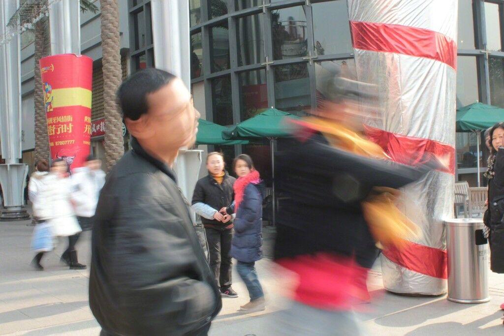 A Slap in Wuhan