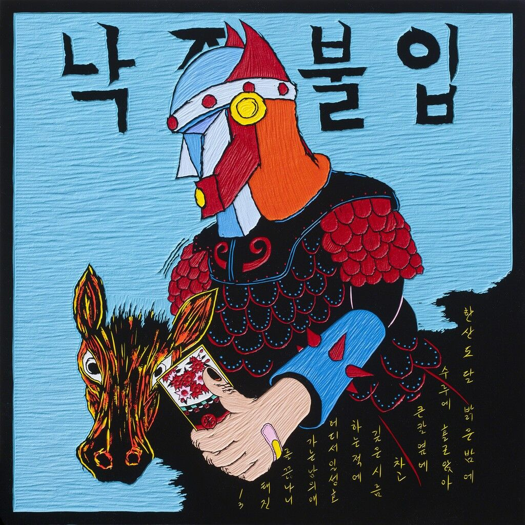 Once Call No Die (3-Kwang)
