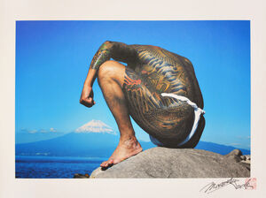 Art Meets Taboo in the Tradition of Japanese Tattoos