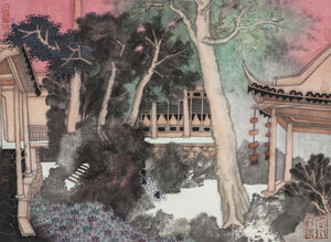Enter the Unruly Landscapes of Chinese Ink Painter Guo Huawei