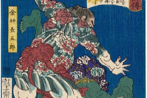 How Japanese Prints Inspired a Tattoo Frenzy