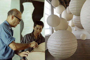 How Noguchi Sculptures Inspired the Paper Lamps We See Everywhere