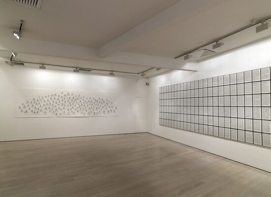 Suzanne Treister - In The Name of Art and other recent works, installation view